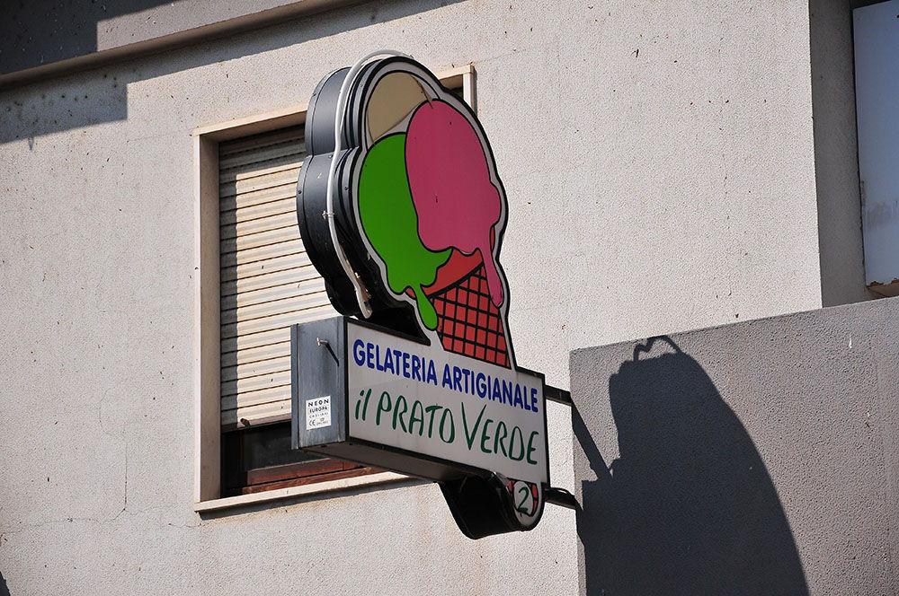 rues de Villasimius, Sardaigne, gelateria