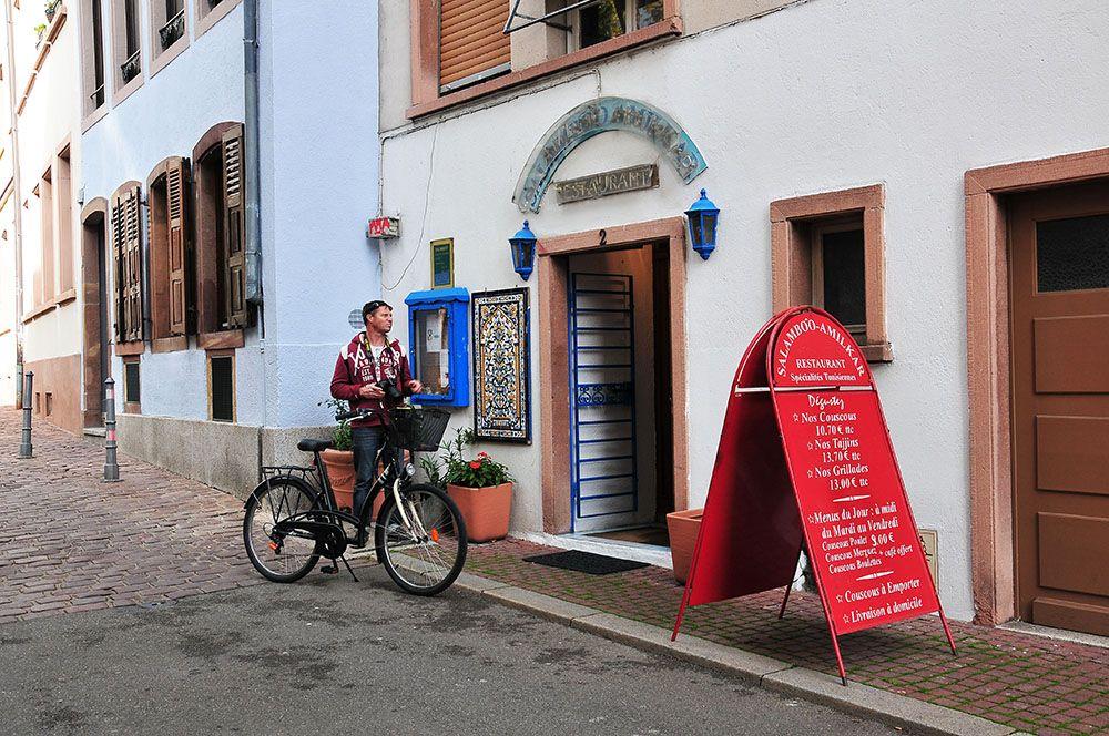 salambo amilkar, Strasbourg, avis