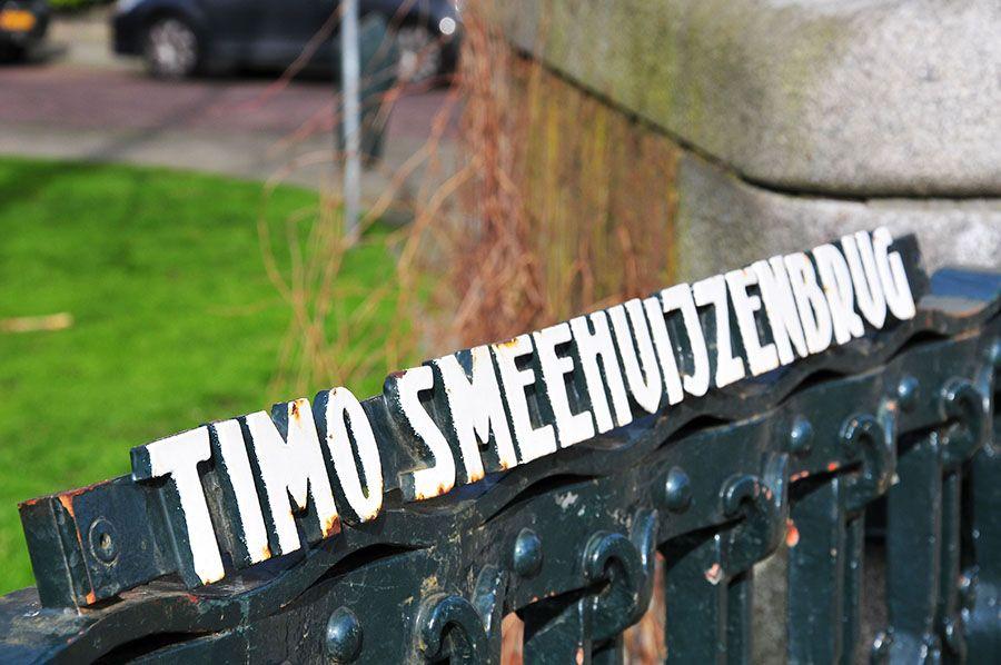 pont Timo Smeehvijzenbrug , amsterdam