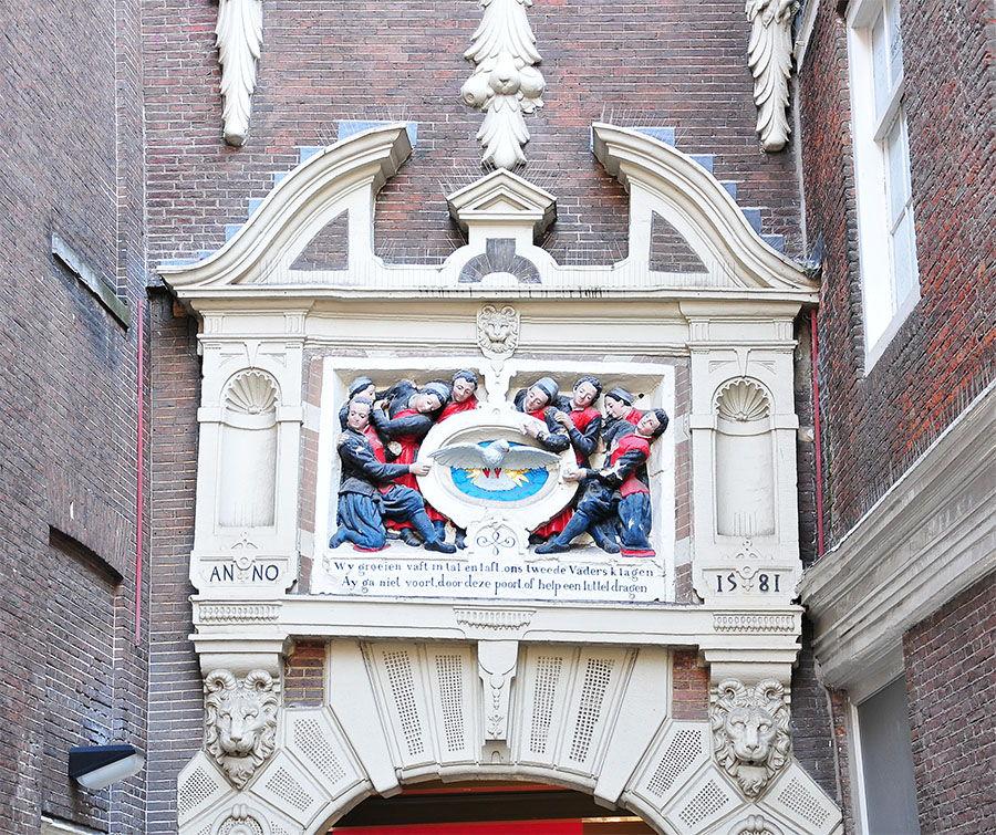 galerie des gardes amsterdam