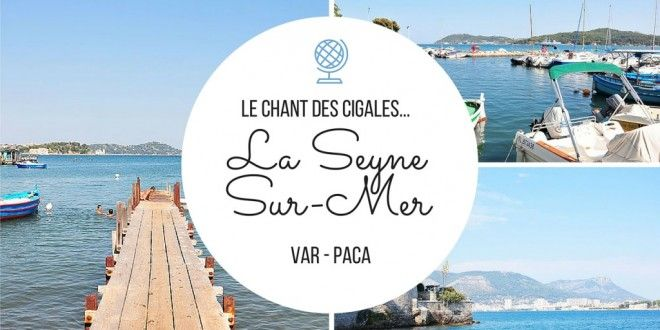 Flashback des vacances… la Seyne sur Mer